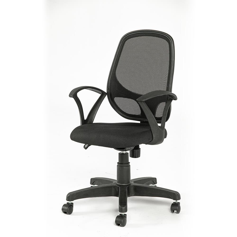 Libra Study Chair